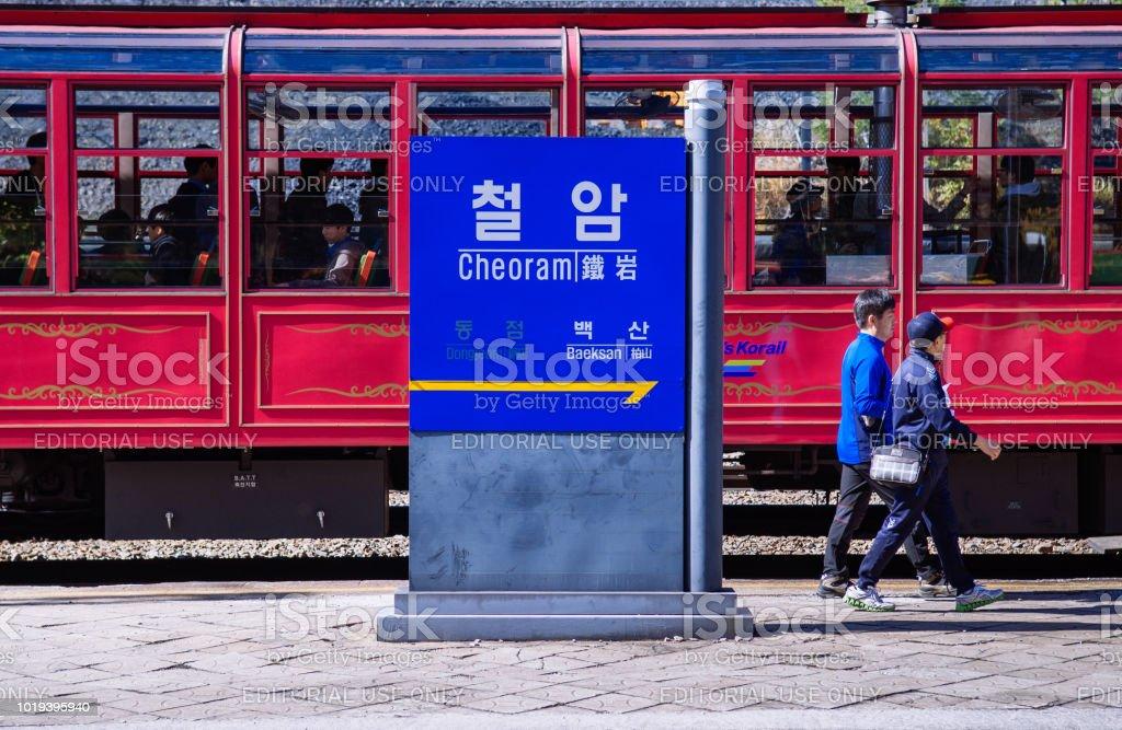 KORAIL Baekdudaegan Cordilheira Canyon trem ou V-trem, na estação de Seungbu - foto de acervo