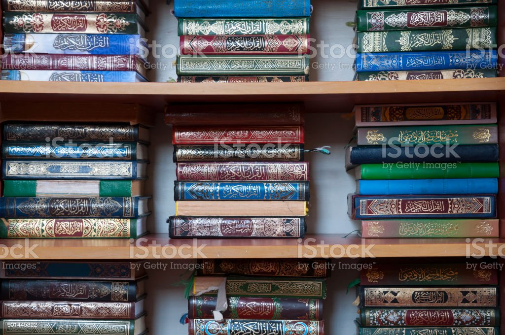 Koran books stock photo