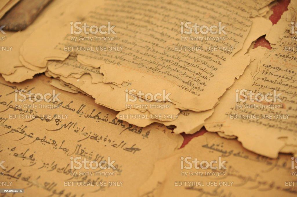 Koran manuscripts stock photo