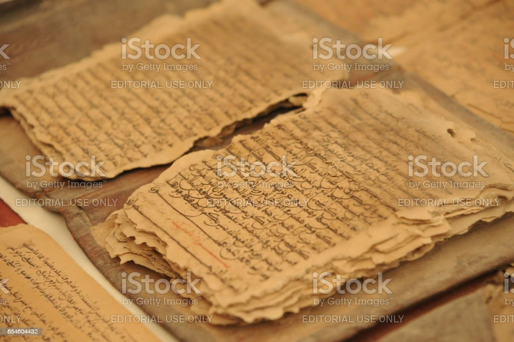 Koran manuscripts stock photo