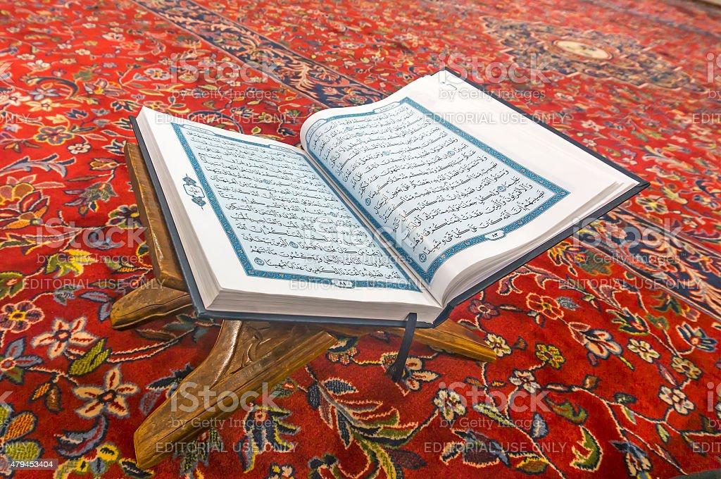 Koran stock photo