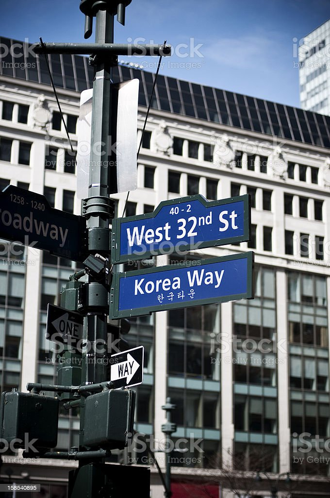 Korea Way in Manhattan Korea Way in Manhattan on 32 Street West and Broadway Broadway - Manhattan Stock Photo