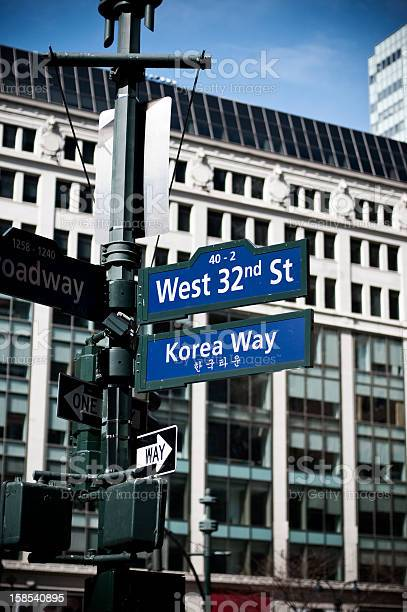 Korea Way In Manhattan Stock Photo - Download Image Now