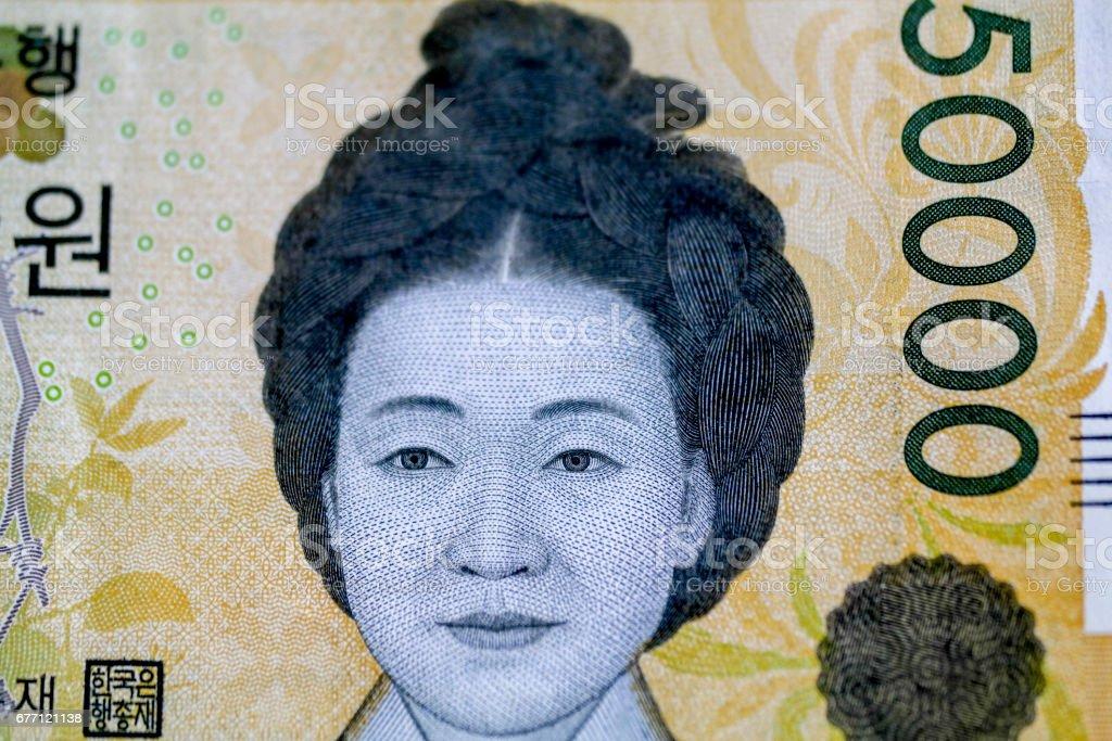Korean 50000 won bill stock photo