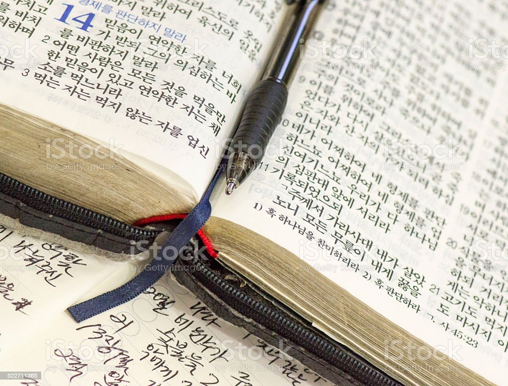 Korean Bible, with Pen and Notes stock photo