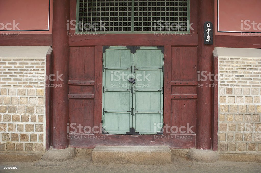 Korean doors royalty-free stock photo