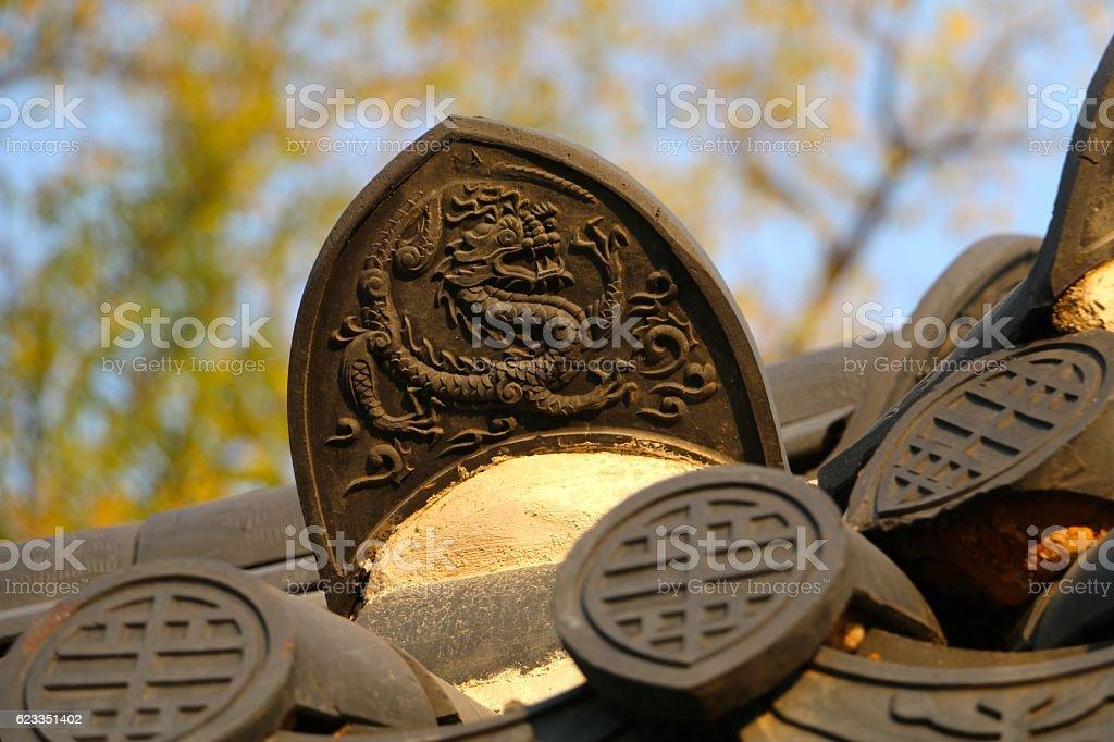 Korean Dragon stock photo