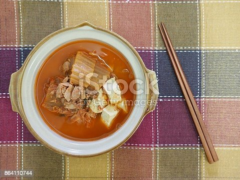 Korean Food Kimchi Stew Stock Photo & More Pictures of Asia