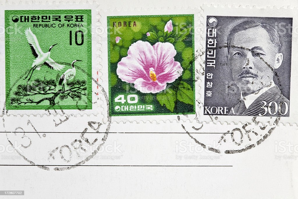 Korean Stamps royalty-free stock photo