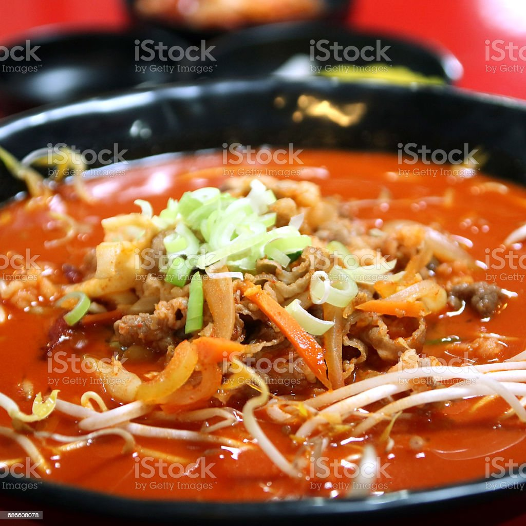 Korean Style Chinese Noodle Soup royalty-free stock photo
