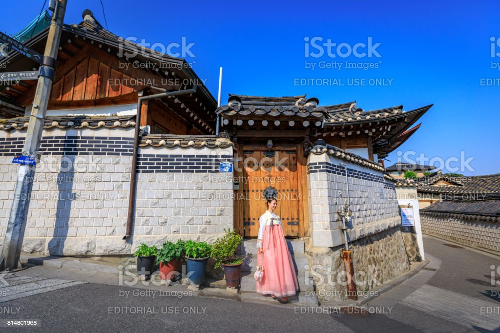 Korean traditional house, Bukchon Hanok Village on Jun 19, 2017 in Seoul city, South Korea stock photo