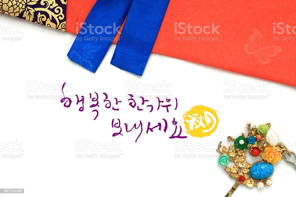 Korean traditional silk dress & ornaments background. stock photo