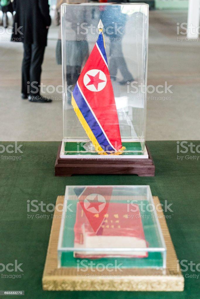 Korean War Armistice Signing Hut, DPRK stock photo