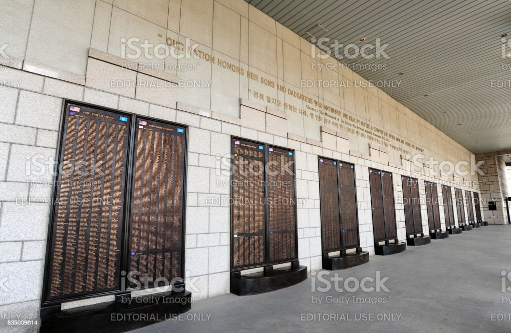 Korean War Memorial Hall stock photo