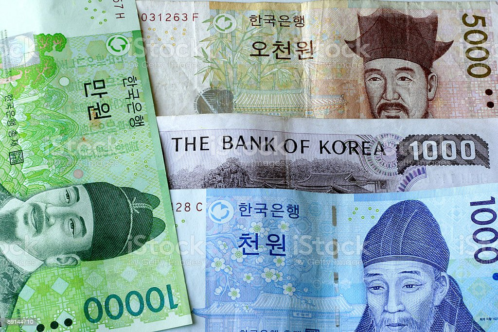 Korean Won Currency stock photo