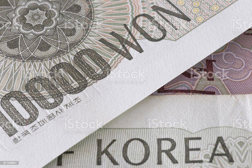 Korean Won detail royalty-free stock photo