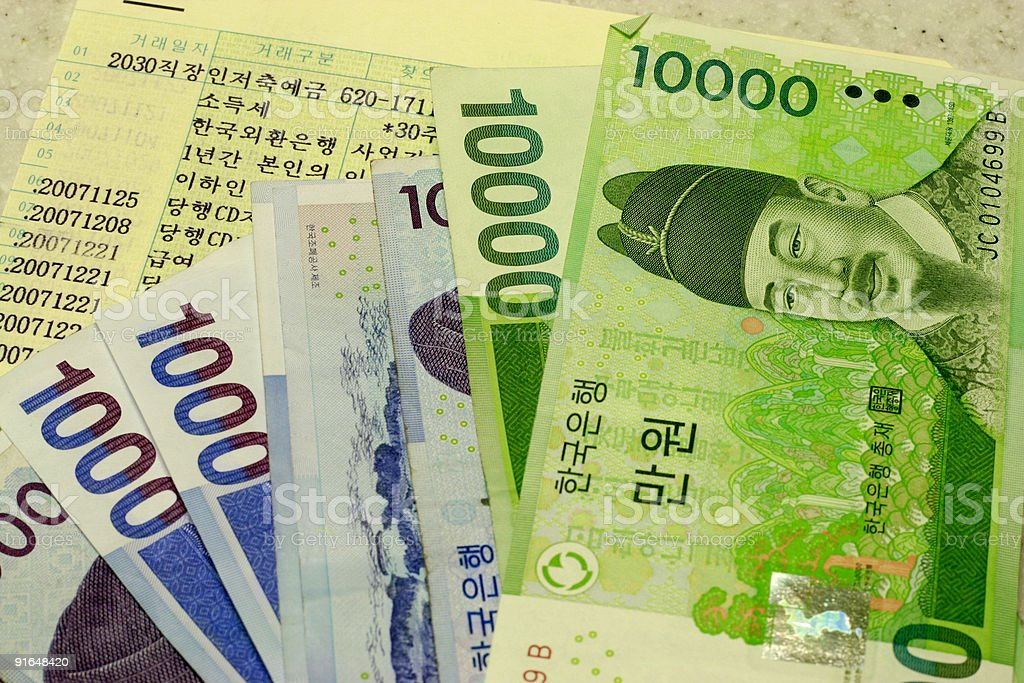 Korean Won royalty-free stock photo