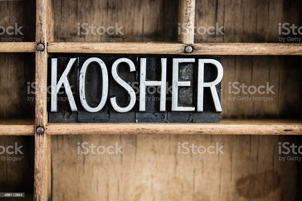 Kosher Concept Metal Letterpress Word in Drawer stock photo