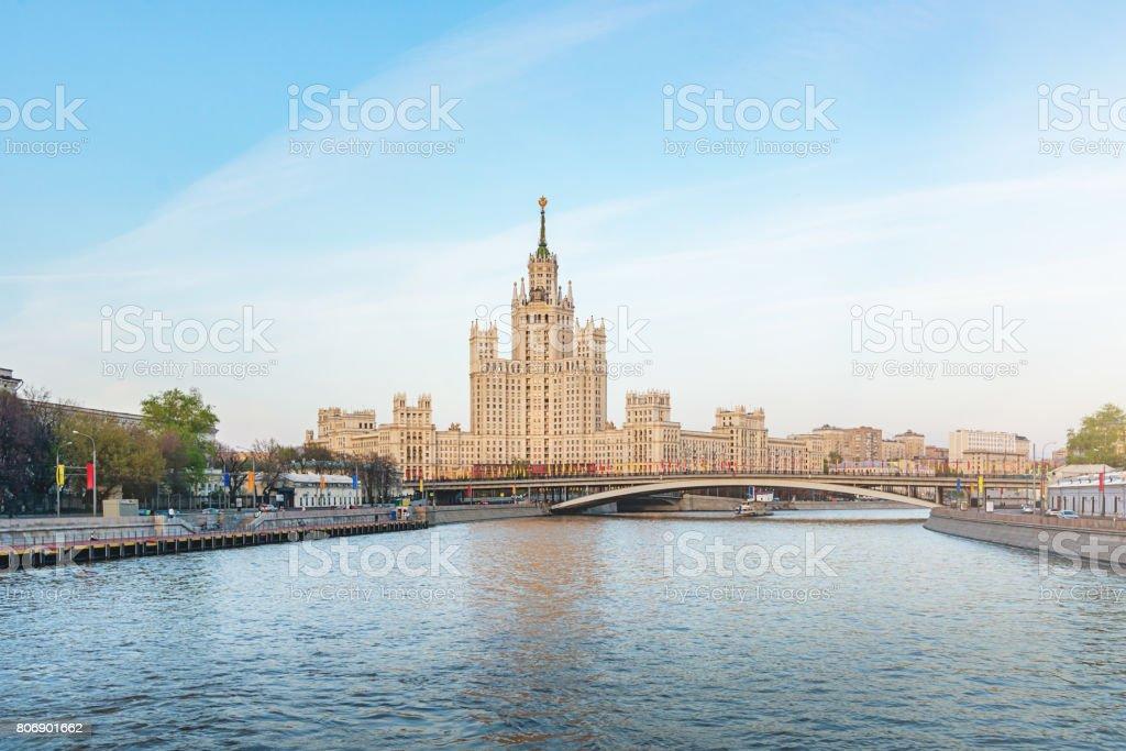 Kotelnicheskaya Stalin`s Seven Sisters Skyscraper Moscva River Moscow Russia stock photo