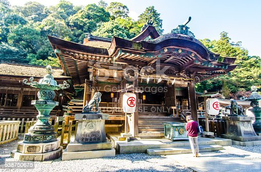 istock Kotohira shrine is situated on top of a mountain in Kotohira 538750675