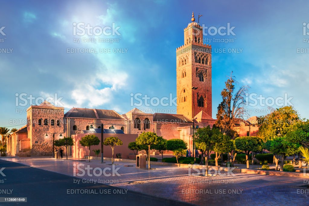 Koutoubia Mosque Minaret Stock Photo - Download Image Now
