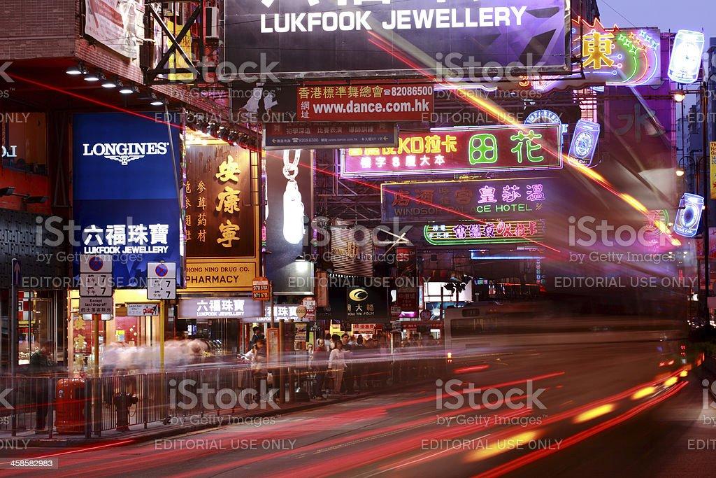 Kowloon Hong Kong China royalty-free stock photo