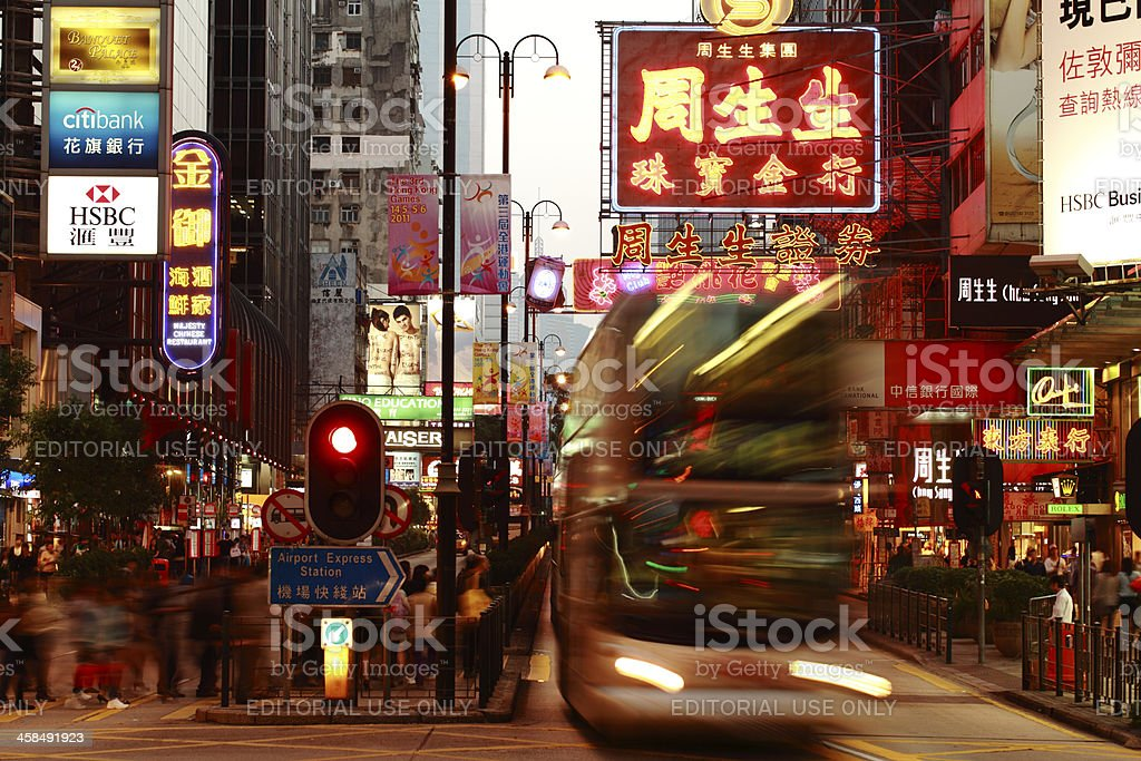 Kowloon Hong Kong royalty-free stock photo