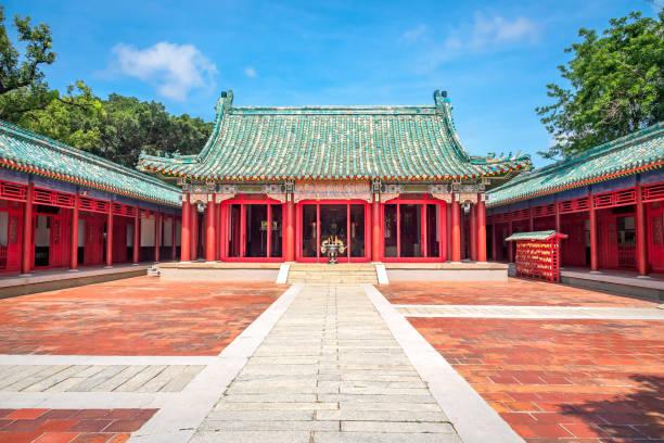 Koxinga Schrein, das Wahrzeichen der Stadt Tainan in Taiwan. – Foto