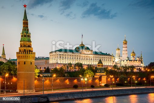 Beautiful illuminated famous Kremlin in Moscow at Twilight - Night. The official residence of the president of the Russian Federation. Moscow, Russia.