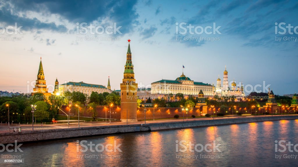 Kremlin Moscow at Sunset Panorama Twilight Russia stock photo