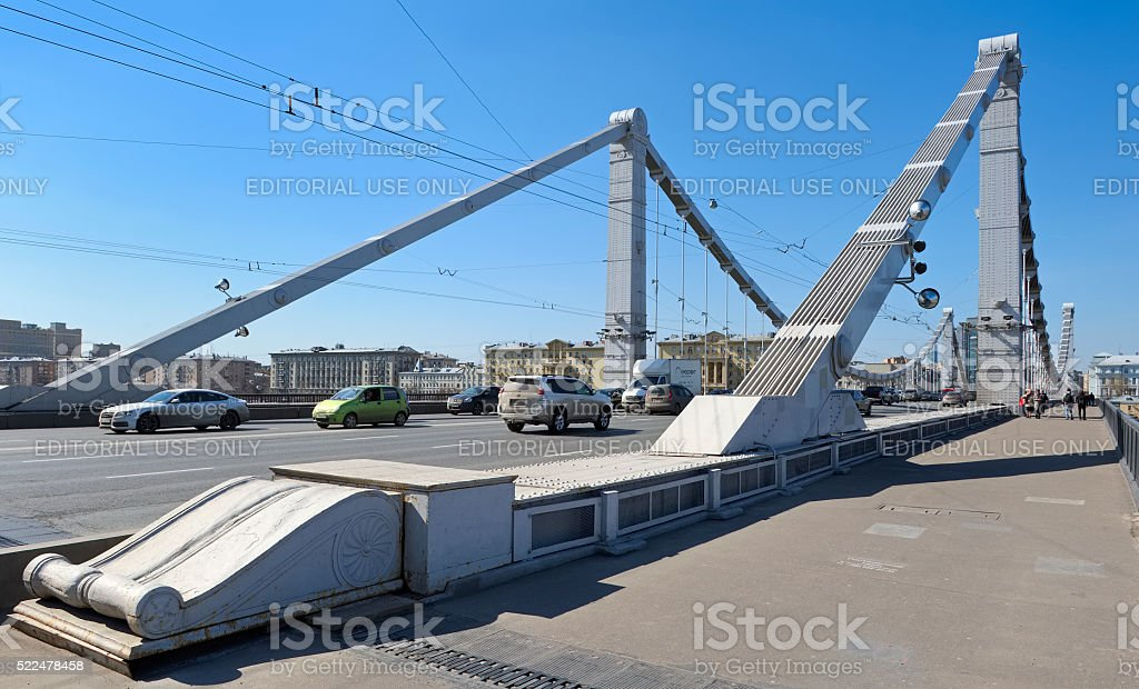 Krymsky Bridge in Moscow stock photo