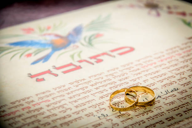 "Ktuba - Hebrew religious marriage agreement The word written in Hebrew ""Ktuba"" means Hebrew religions marriage agreement judaism stock pictures, royalty-free photos & images"