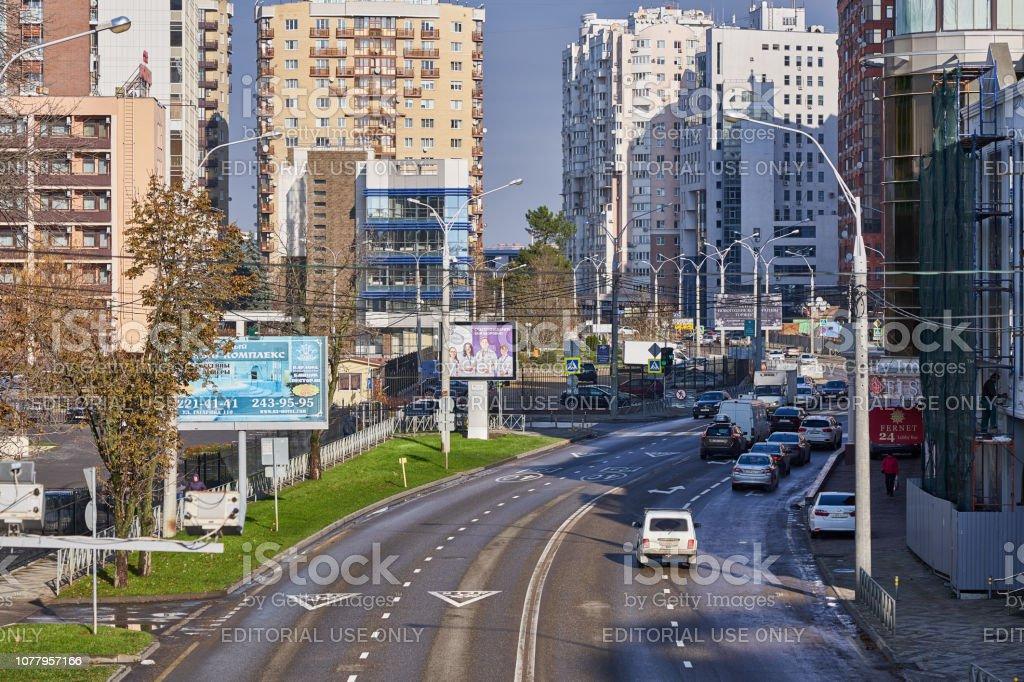 Kubanskaya Naberezhnaya Cityscape At The Beginning Of Winter Roads Buildings Cars Infrastructure Sunny Weather Stock Photo Download Image Now Istock