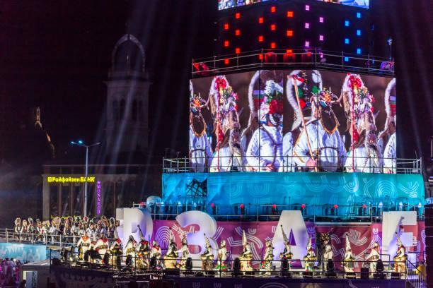 Kukeri at the Plovdiv 2019 - European Capital of Culture stock photo