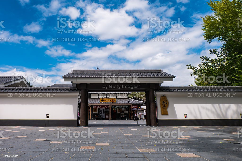 Kumamoto shopping district stock photo