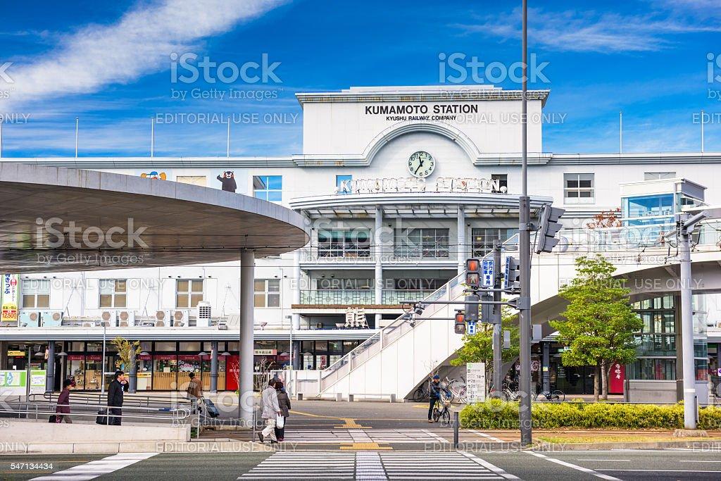 Kumamoto Station in Japan stock photo