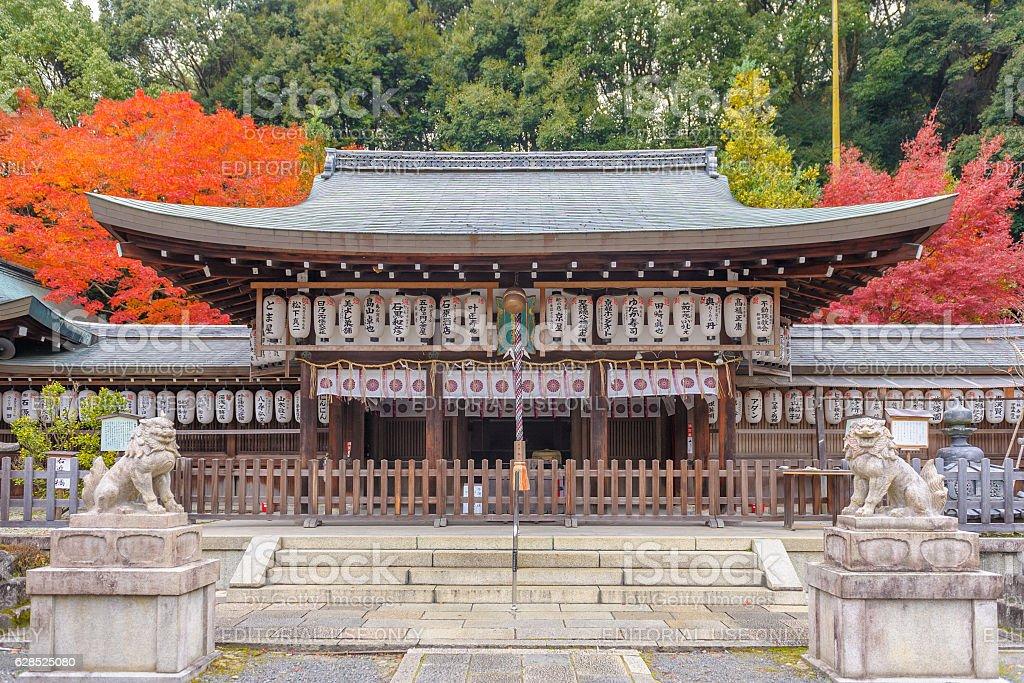 Kumano Nyakuoji Shrine stock photo