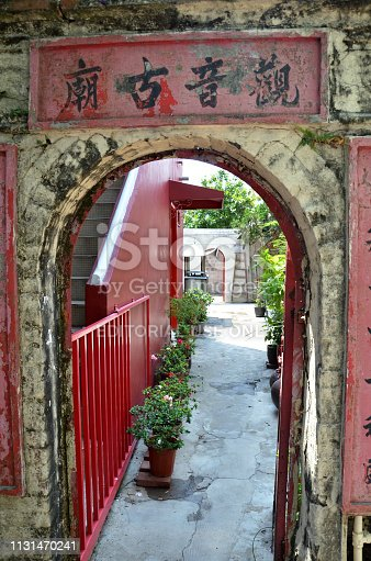 Macau, China- 10 APR, 2018: View of Kun Iam Temple in Macau. It is an ancient Chinese temple at Coloane island, Macau