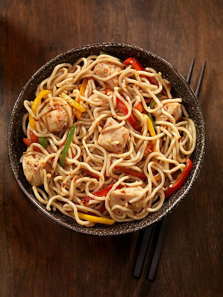Kung Pao Chicken stock photo