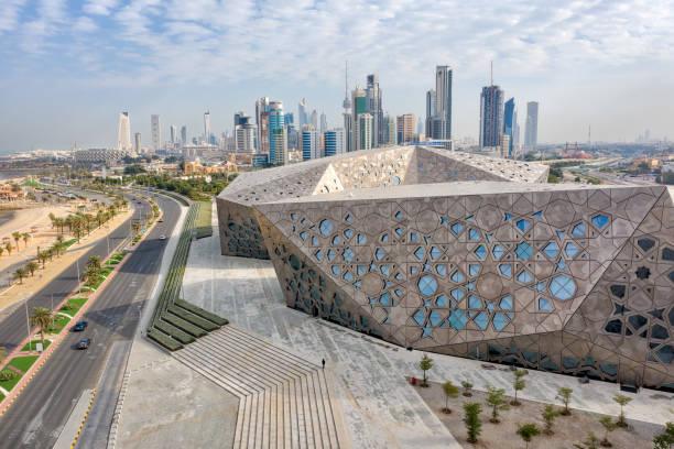 Kuwait Cultural Centre, taken in Kuwait in December 2018 stock photo
