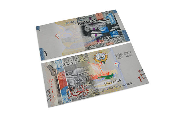 kuwait currency - kuwait currency stock photos and pictures