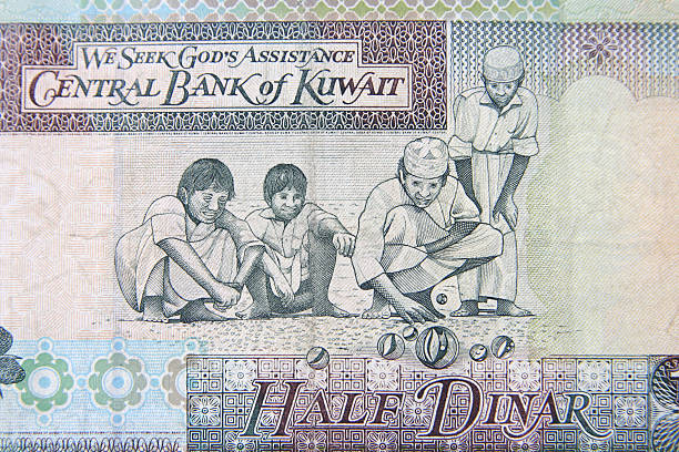 kuwait half dinar - kuwait currency stock photos and pictures