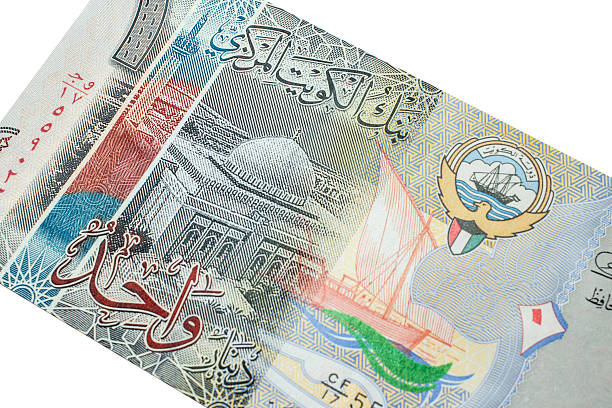 1 kuwaiti dinar bank note. - kuwait currency stock photos and pictures