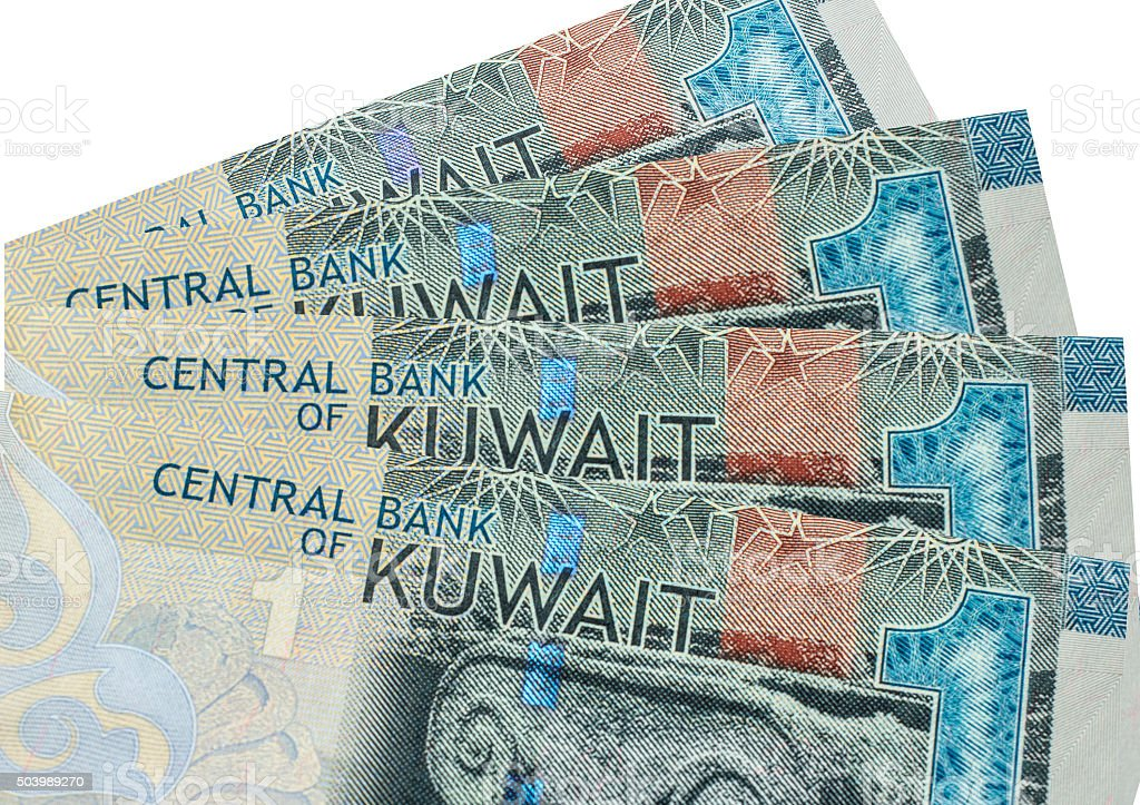 Kuwaiti Dinar Banknote Stock Photo - Download Image Now - iStock