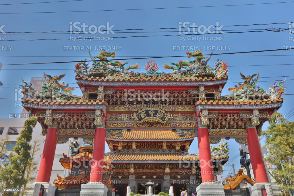 Kwan Tai Chinese temple in the Chinatown stock photo