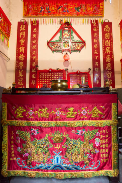 Kwan Tai temple Tai O village, Hong Kong. January 14 2017. view of the altar inside the Kwan Tai village. new territories stock pictures, royalty-free photos & images