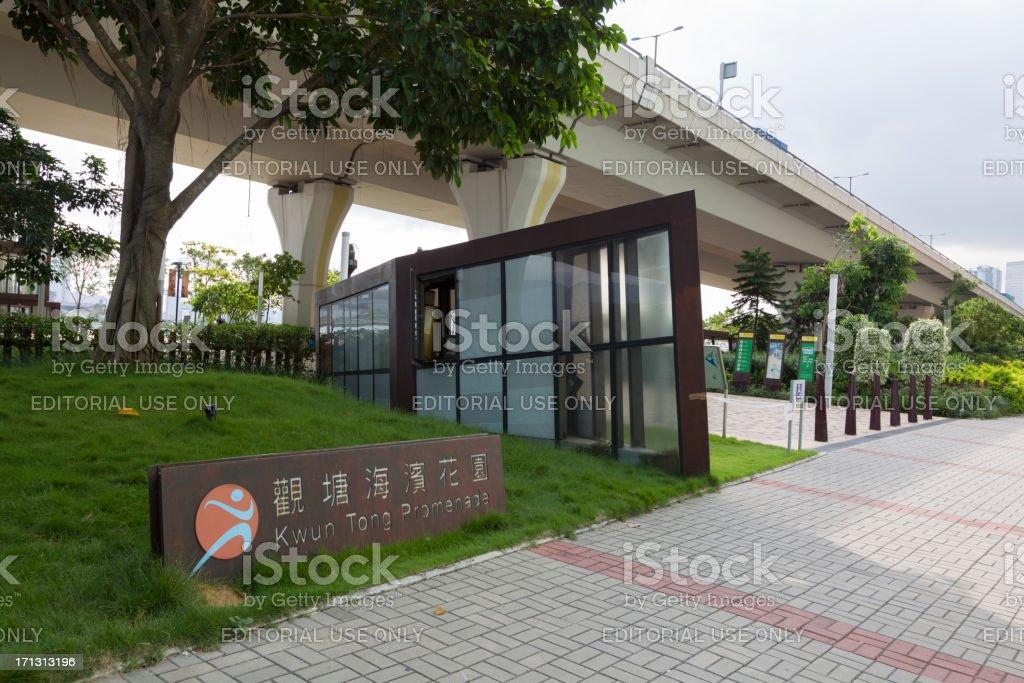 Kwun Tong Promenade in Hong Kong royalty-free stock photo