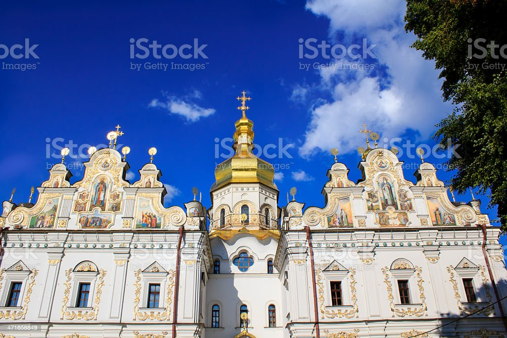 Kyiv Pechersk Lavra, Ukraine stock photo
