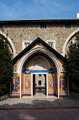 The ornate entrance to the 19th century Kykkos Monastery, in the Troodos Mountains in central Cyprus.