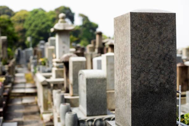 Kyoto Cemetery stock photo